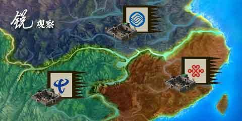 中国4G牌照三国杀:中移动或首先获得TDD牌照