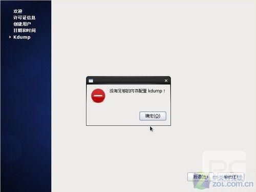 Windows 7旗舰版、兼容、下载