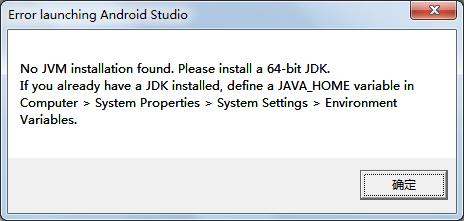 解决Google的AndroidStudio启动时发生does not point to a valid jvm install