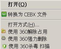 实用的CEB转PDF文件的终结办法 - chum818 - 你们是世界上的盐和光