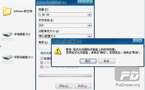 U盘启动奶瓶破解无线WPA加密(蹭网神器)