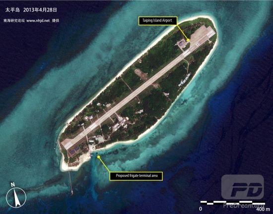 资料图:太平岛,岛上有可提供C-130运输机起降的简易机场,台湾当局空军每两个月会派遣一架次的C-130运输机往返太平岛,但岛上机场跑道目前仅能供一架运输机起降