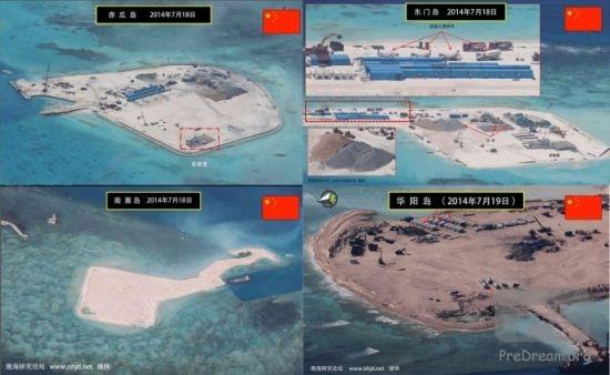 资料图:2014年7月以后,中国南海将诞生了六个真正的岛。它们分别是:南薰岛(2014年7月)、东门岛(2014年7月11日)、华阳岛(2014年7月19日)、赤瓜岛(2014年7月29日)、永署岛(2014年7月)、安达礁。