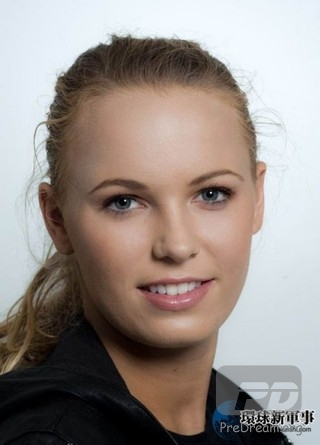 丹麦第一美女: 卡洛琳·沃兹尼亚奇  童话中的美女----卡洛琳·沃兹尼亚奇,丹麦籍波兰裔女子网球运动员,2005年正式加入职业网坛,2006年成为少年组女子世界第一并取得温网少年组女单冠军,同年首次闯进WTA巡回赛正赛,2007年5月首次进入大满贯单打正赛,2008年7月在斯德哥尔摩获得个人职业生涯首个单打冠军,2008年10月在北京获得个人职业生涯首个双打冠军,2009年9月,夺取美网单打亚军的佳绩,同年11月首次进入WTA年终总决赛,2010年10月,个人单打世界排名到达第1位。