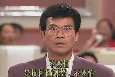 谨防香港老千 杜绝低价小盘股
