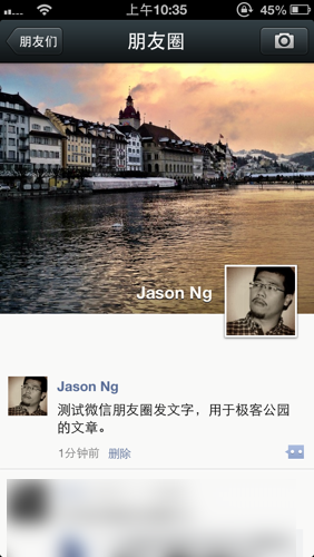 张小龙:关于微信你可能不知道的10件事