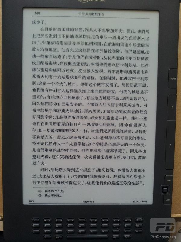 扫描版PDF