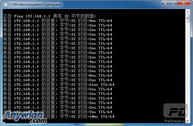 上网的坏处_Ping值方面也略微输U20,谈不上稳如泰山但也是安于覆盂。