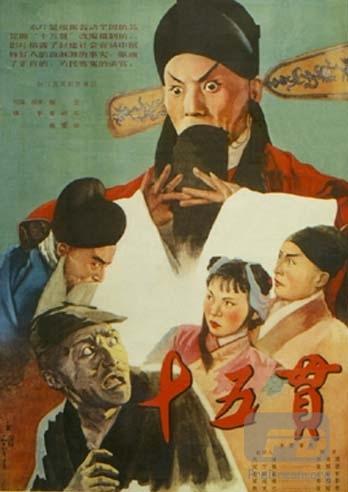 地方戏是怎么被发明出来的?建国前真戏曲唯有京剧昆曲