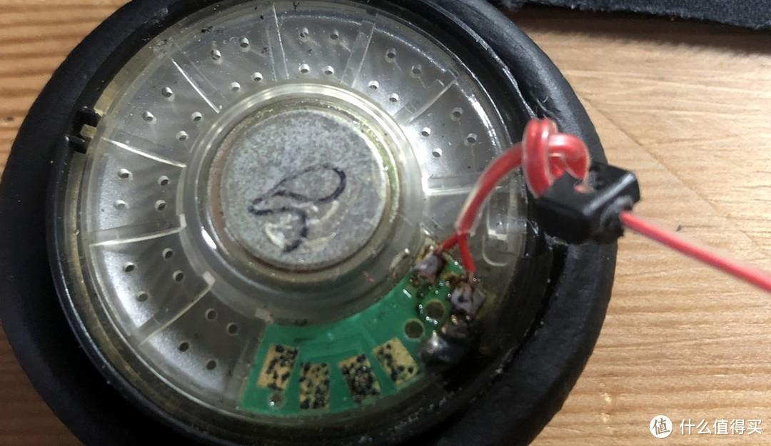 能修复就不丢弃,与时俱进,改造森海塞尔 PX100